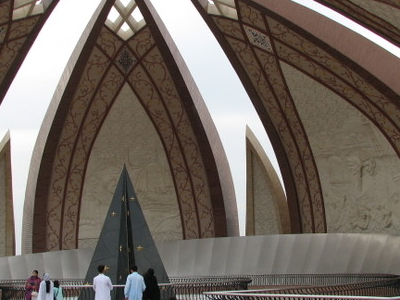National  Monument Of  Pakistan