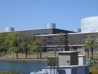 Museo Nacional de Etnología (Japón)