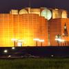 National Parliament Of Bangladesh At Night