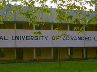 National University of Advanced Legal Studies