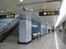 Nenjiang Road Station