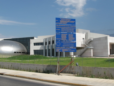 New Archaeological Museum Of Patras