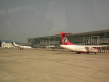 New Integrated Terminal