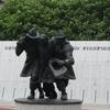 New York State Fallen Frefighters Memorial