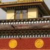 Ngadak Chenpo Chorling Gompa