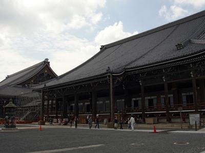 Amidadō And Goeidō