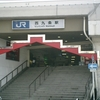 JR West Nishikujō Station