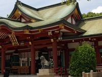Santuario Nishinomiya
