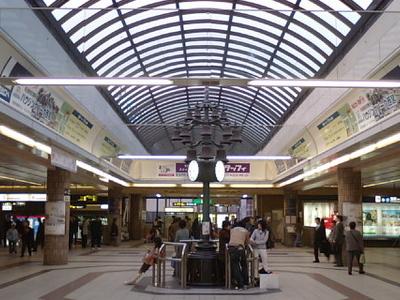 Nishinomiya  Kitaguchi Station