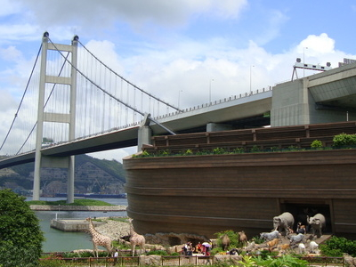 Noahs Ark Beachfront Of Tsing Ma Bridge