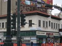 Estado Palace Theatre