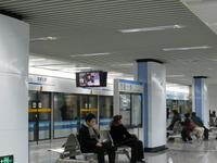 Norte Xizang Road Station