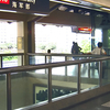 Admiralty MRT Station