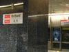 Platform Of NS22 Orchard MRT Station