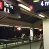 NS5 Yew Tee Station Platform