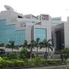 NSE Building At BKC
