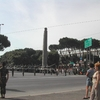 Obelisk Of Axum In Rome - Ethiopia