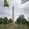 Obelisk Of The Plaza Internacional At The Quotfrontera De La Paz