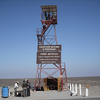 Observation Tower Closeup