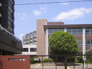 Universidad de Ochanomizu