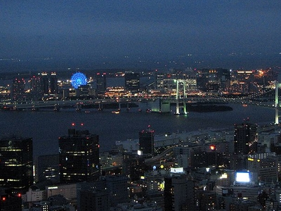 Odaiba And The Rainbow Bridge At Night