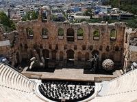Odeon de Herodes Atticus