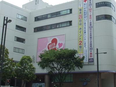 Hon   Atsugi Station  North