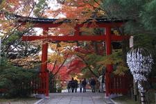 Ōharano Shrine 3rd Torii