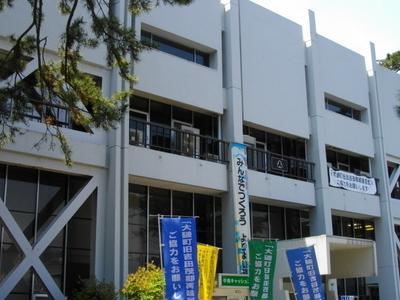 Oiso  Town  Office