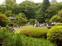 Ōkuma Garden