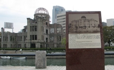 Peace Dome, Then And Now