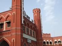 Delhi junção Estação Ferroviária