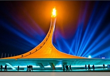 Olympic Flame At Medal Plaza In Sochi