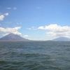 Ometepe From Lake Nicaragua