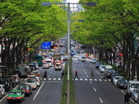 Omotesandō