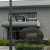 Omura City Office