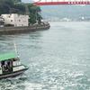 Ondo Bridge In Seto Island Sea