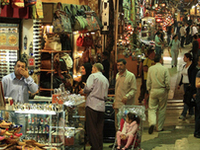Estambul, Gran Bazar