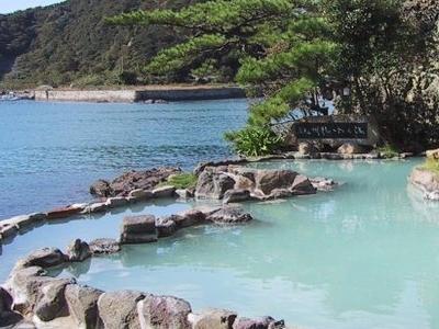 Onsen In  Nachikatsuura Japan