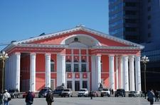 Opera House Ulan Bator