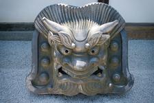 Ornamental Mask At Tenryuji Temple