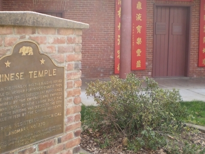 Orovill Chinese Temple  2