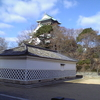 Osaka Castle Kanagura