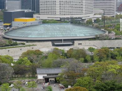 Osaka-jō Hall