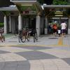 Nodahanshin Station