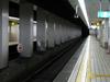 Ogimachi Station Platform