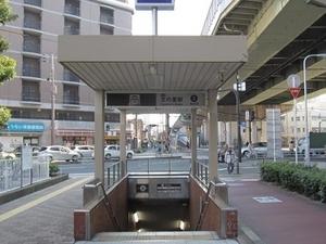 Fuminosato Station