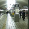 Yodoyabashi Station