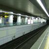 Minami-Morimachi Station Platform Level