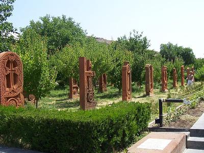 Armenian Alphabet Khachkars
